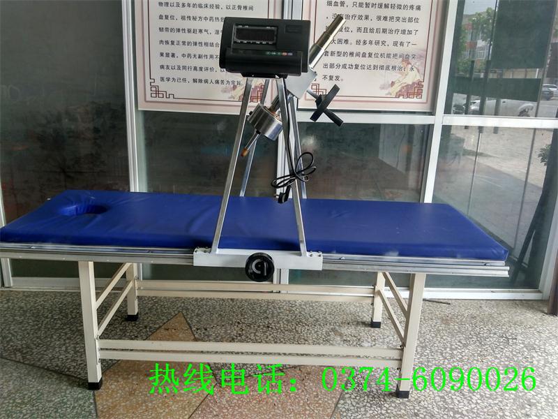 洛阳腰椎间盘复位机-受欢迎的椎间盘复位机推荐