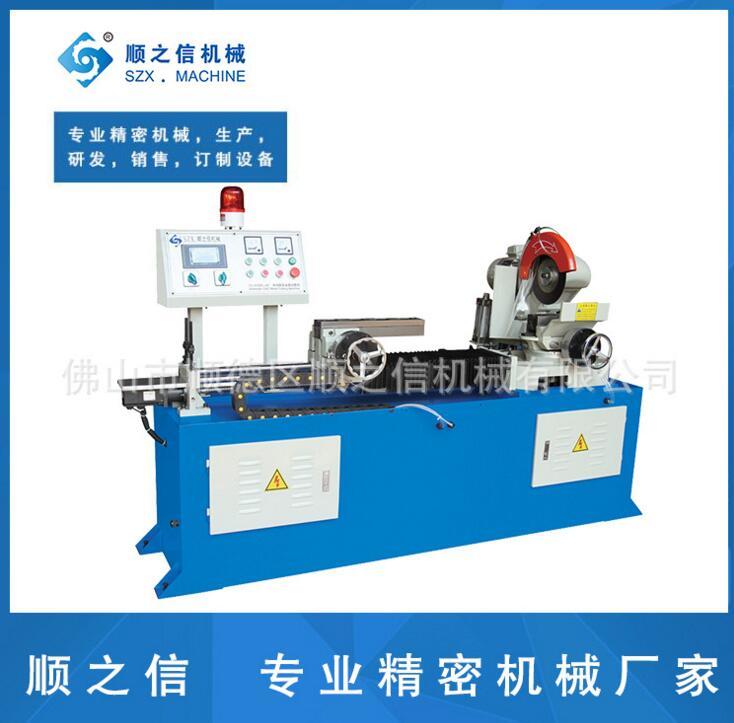 價格合理的切管機生產廠家-合格的切管機生產廠家就是順之信機械