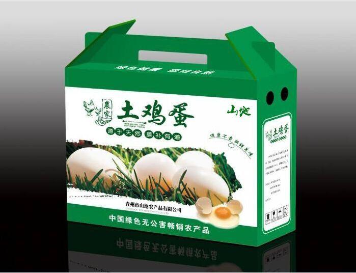 青州礼盒装山鸡蛋-潍坊口碑好的礼盒装山鸡蛋供货商