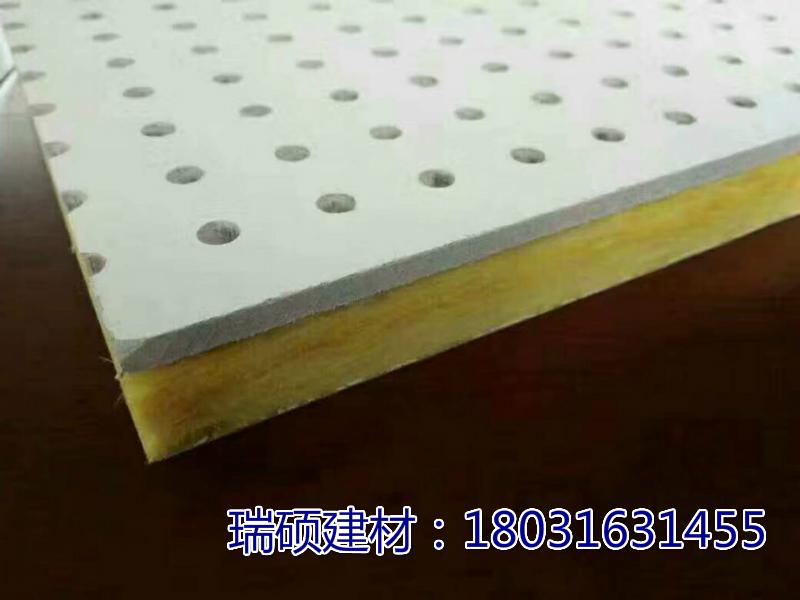 工厂定做几字形铝压条T字形铝压条PVC压条铝边角一根价格