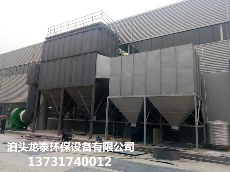 沧州价格实惠的废钢破碎除尘器出售 废钢破碎设备