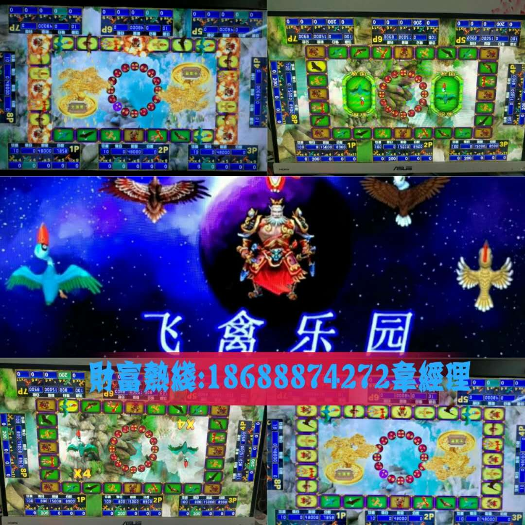 有信誉度的广州游戏机厂家倾情推荐——广州游戏机厂家价格