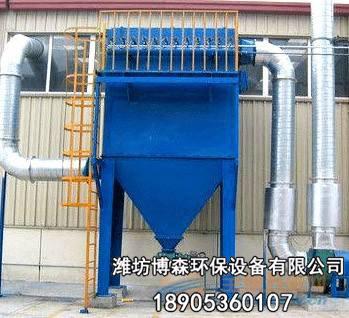 MDC型高壓脈沖布袋除塵器 供應山東信譽好的脈沖袋式除塵器