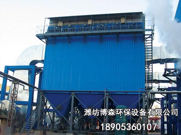 MDC型高压脉冲布袋除尘器_山东可信赖的脉冲袋式除尘器供应商是哪家