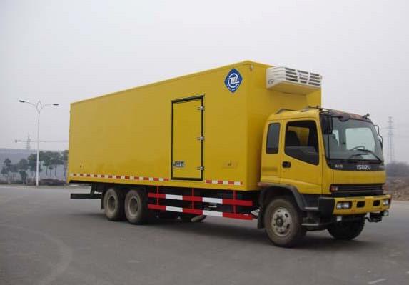 陕西冷链物流-陕西效率高的冷链冷藏运输