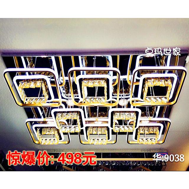 想买质量好的简约现代客厅灯就来卓码灯饰电器商城 促销中式灯