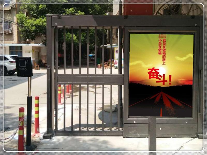 上海电动刷卡门-郑州地区品牌好的广告平移门