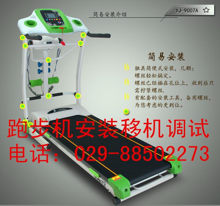 哪里有提供有保障的健身器材维修 健身器材维修价格