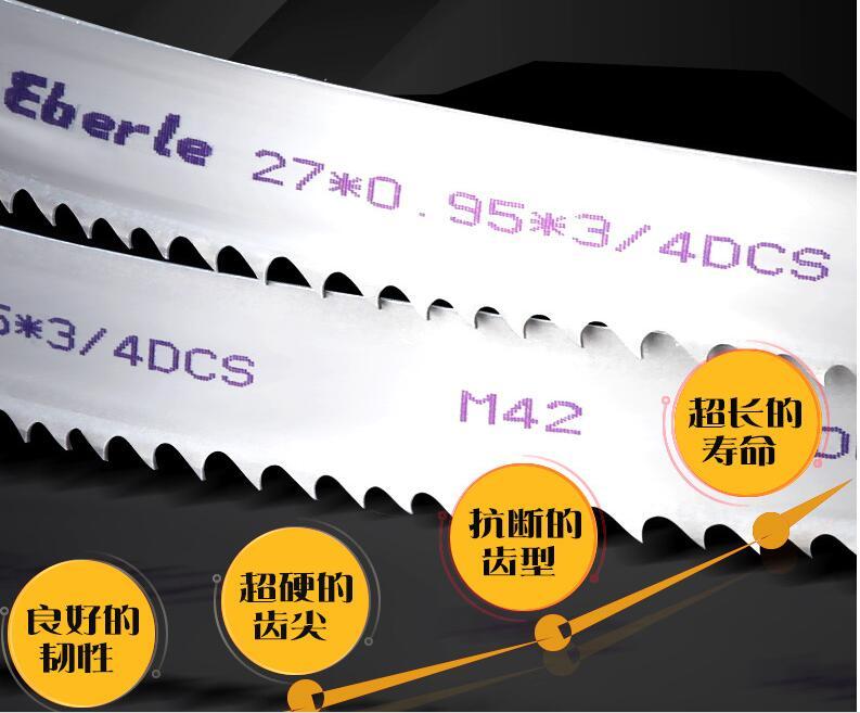 厂家批发雷竞技雷竞技下载链接|大量供应高性价雷竞技锯条