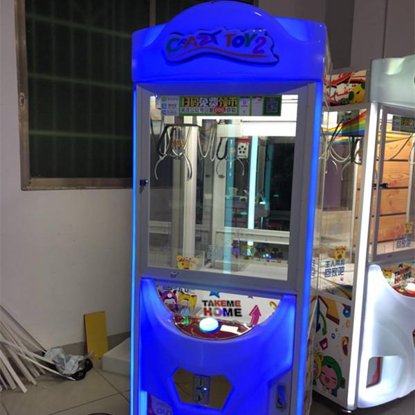 價格合理的愛情海娃娃機_廣州愛情海娃娃機價格如何
