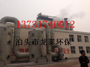 沧州锅炉除尘器哪家好,锅炉电改袋除尘器