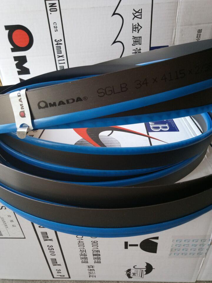 金属带锯条日本AMADA阿玛达带锯条SGLB27*3505