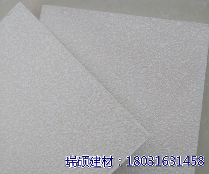 厂家直销优质15/20mm玻璃棉天花板 玻璃棉吸音板每块价格