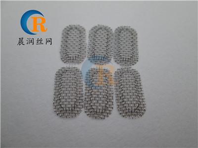 篩網過濾帽定制-想買價位合理的不銹鋼沖壓過濾網-就來晨潤絲網制品