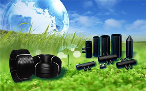 西宁地暖管零售-的排污管供应商