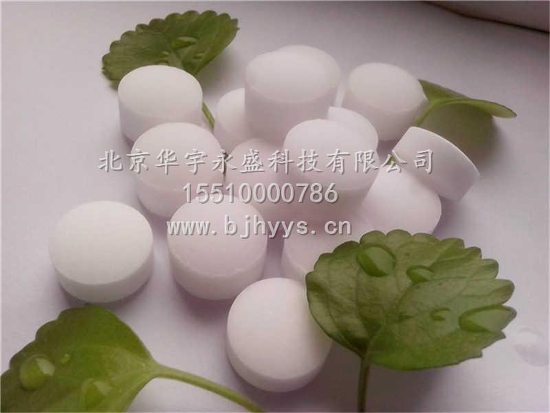 软水盐批发 华宇永盛科技_信誉好的软水盐提供商