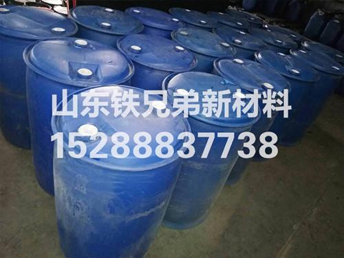 水性粘合剂厂家-铁兄弟新材料供应合格的丙烯酸乳液