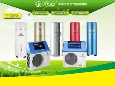 兰州空气能采暖设备_价格优惠|兰州空气能采暖工程