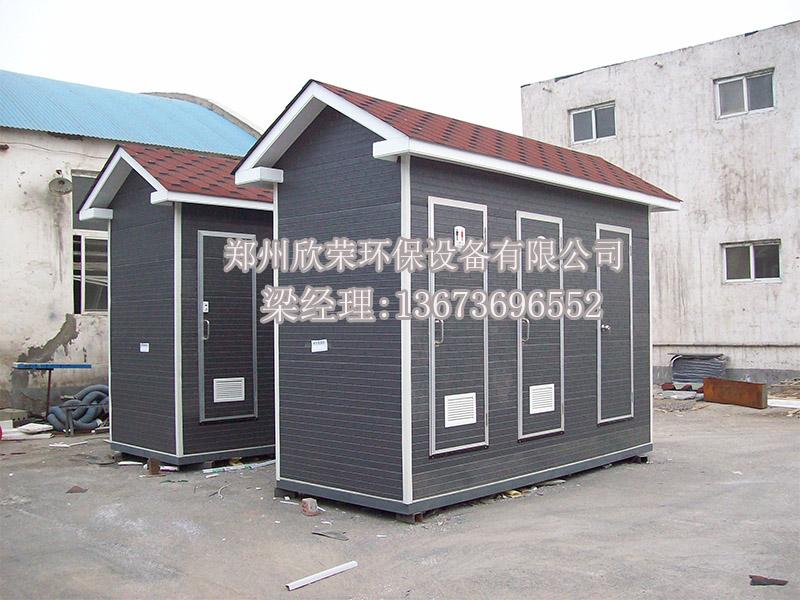 开封移动环保厕所-[供应]郑州优惠的移动环保厕所