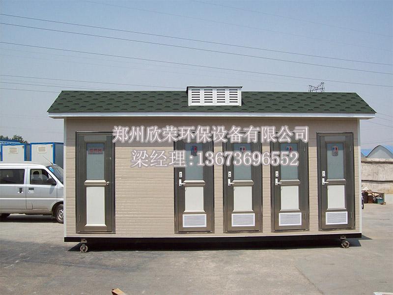 南阳移动厕所-声誉好的移动厕所供应商当属郑州欣荣环保设备