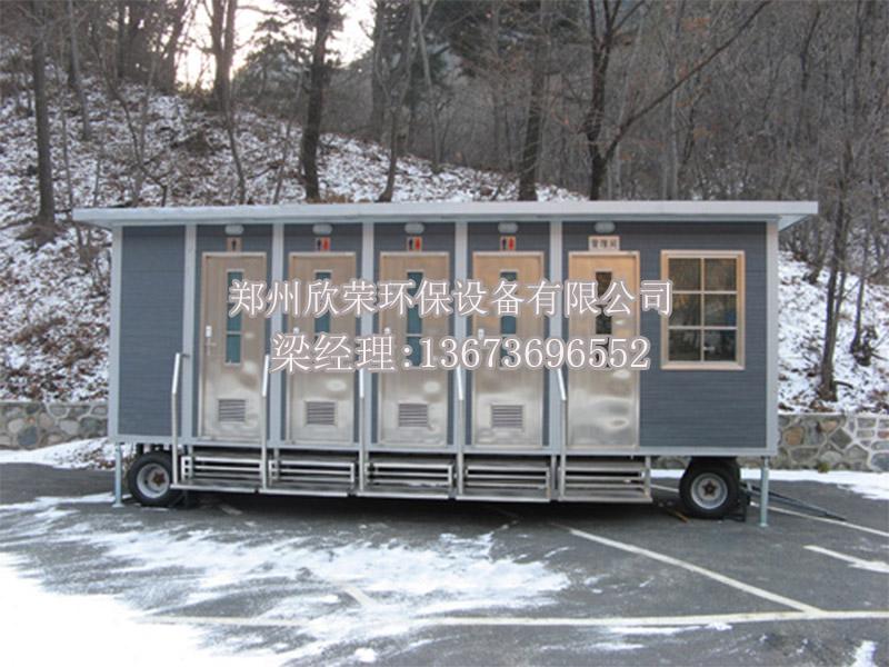 河南哪里有供应品质好的移动环保厕所 鹤壁移动环保卫生间厂家