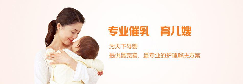 优爱母婴服务_正规月嫂服务公司,当地的月嫂服务