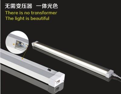 中山扫手橱柜感应灯直销|乃大照明好用的扫手橱柜感应灯_你的理想选择
