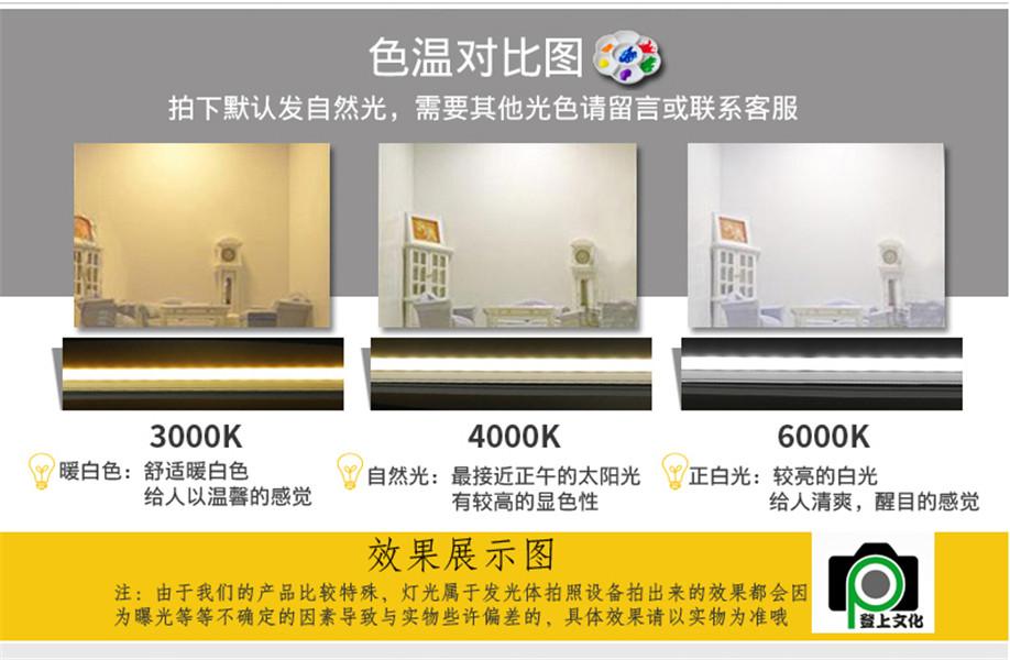 北京衣柜灯-专业的衣柜灯品牌推荐