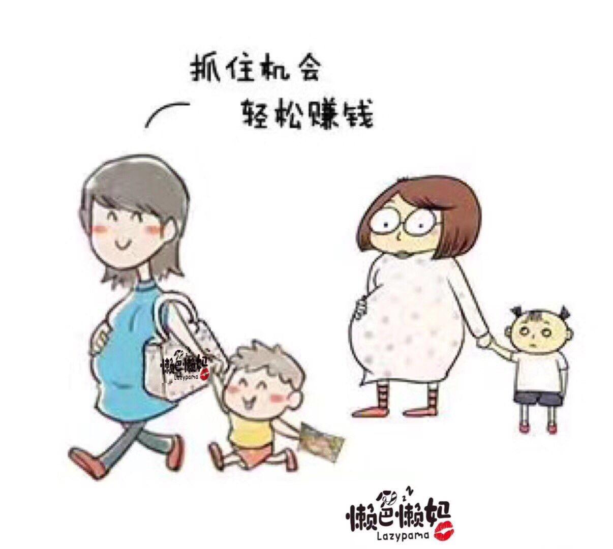 福建价位合理的懒爸懒妈纸尿裤[供销]|纸尿裤厂家