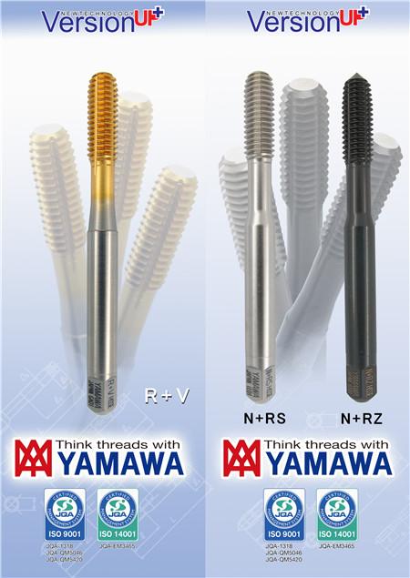 福建YAMAWA总代理_展鸿图工贸新款的日本YAMAWA丝锥出售