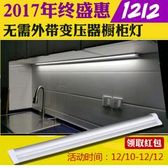 广州无变压器橱柜灯-供应中山报价合理的无变压器橱柜灯