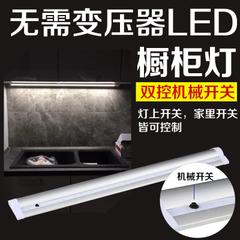 中山无变压器橱柜灯定制-有品质的无变压器橱柜灯品牌推荐