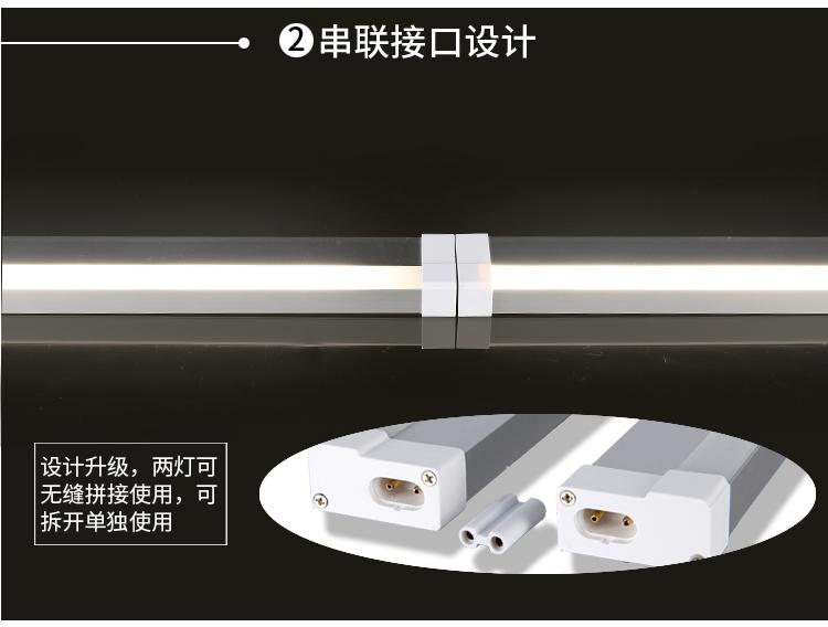 深圳触摸感应灯|中山哪里有供应口碑好的触摸感应灯