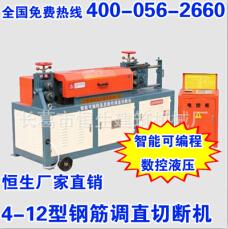 钢筋调直切断机价位|专业的钢筋调直切断机供应商