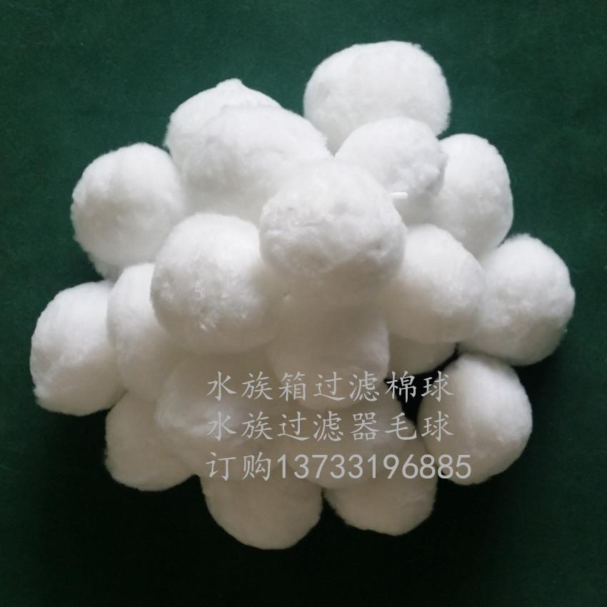 纤维球哪里买|厂家推荐优质纤维球