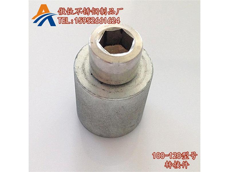 幕墻轉接件廠家_興化市傲鈦不銹鋼提供的轉接件怎么樣