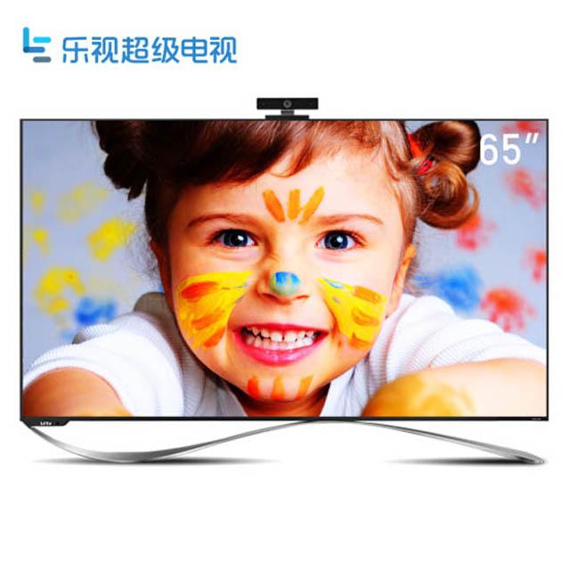 遵义哪里有供应有品质的乐视超级电视 实惠的乐视超级电视