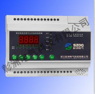 口碑好的CA6511A火灾监控器推荐DH-A火灾监控系统