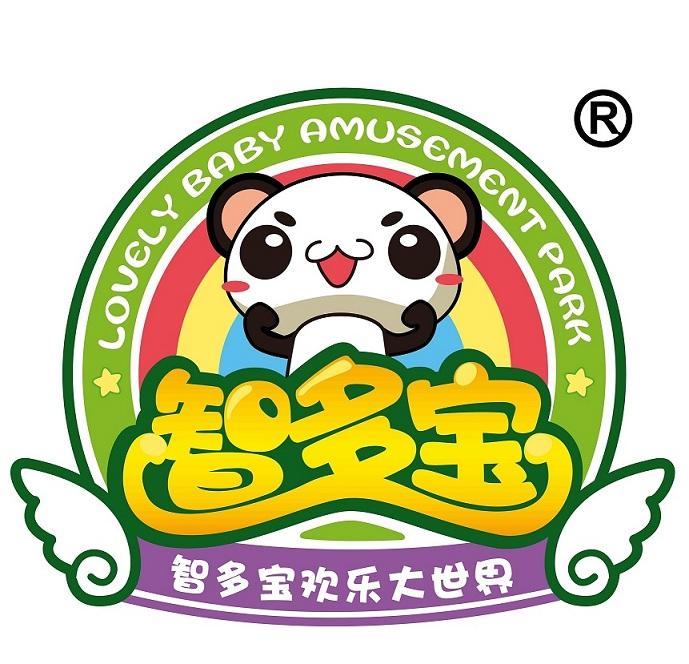 广州市智多宝动漫科技有限公司