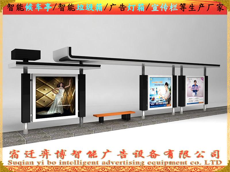 买不锈钢候车亭就来弈博智能广告设备,专业的不锈钢候车亭