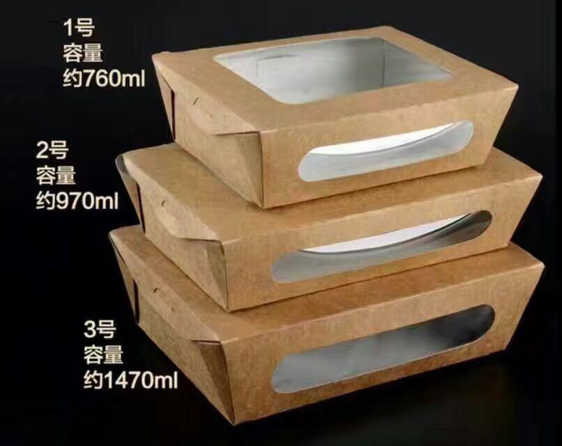西安哪里有供应优质的环保餐盒,西安一次性餐盒