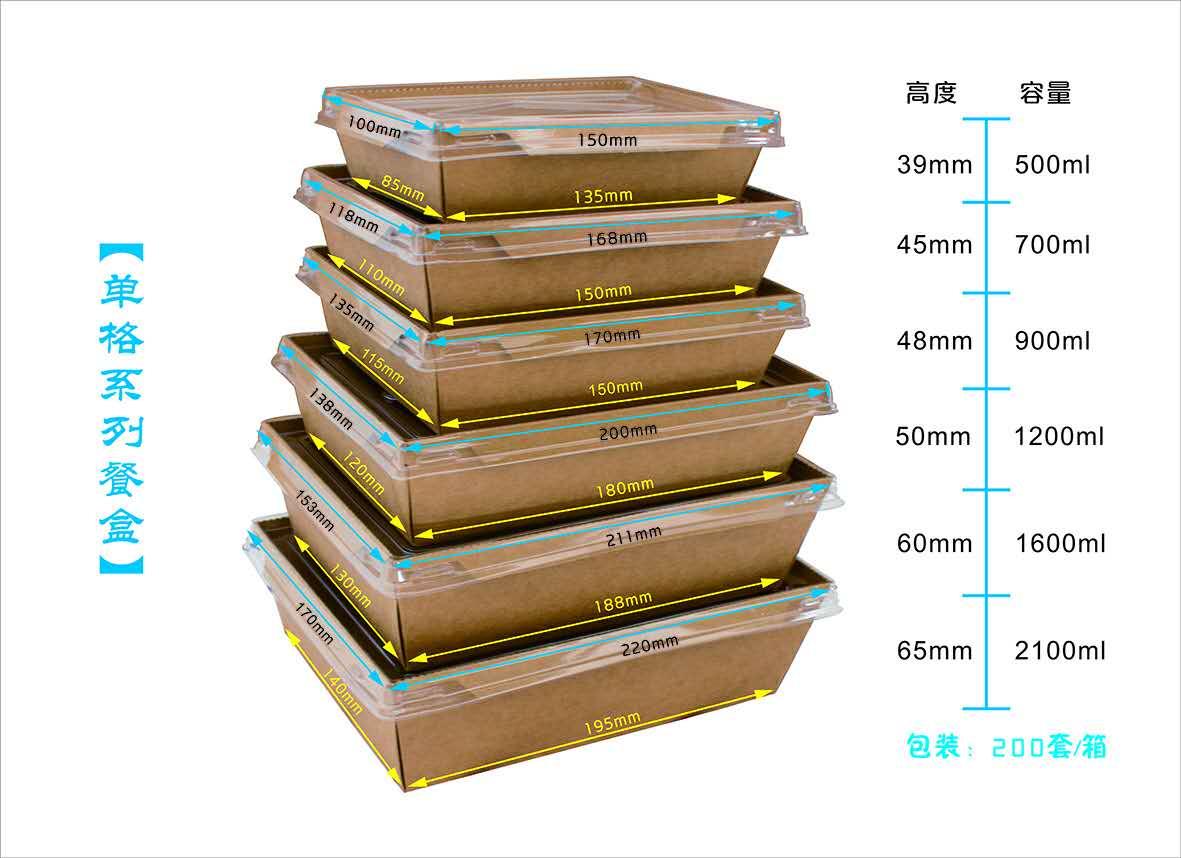 商洛环保餐盒-西安报价合理的环保餐盒要到哪买