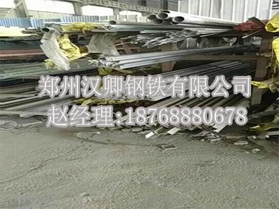 不锈钢角钢 郑州汉卿钢铁提供郑州地区具有口碑的 不锈钢角钢
