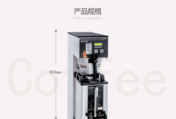南宁美式咖啡机专业供应|广西咖啡机
