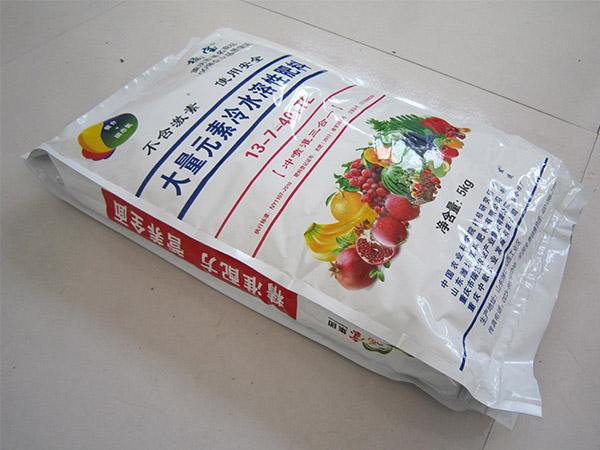 彩印包装袋厂家-山东价格实惠的水溶肥包装袋上哪买