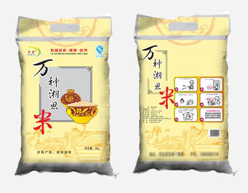 新品上市!大米真空包装袋//食品包装袋批发--红光