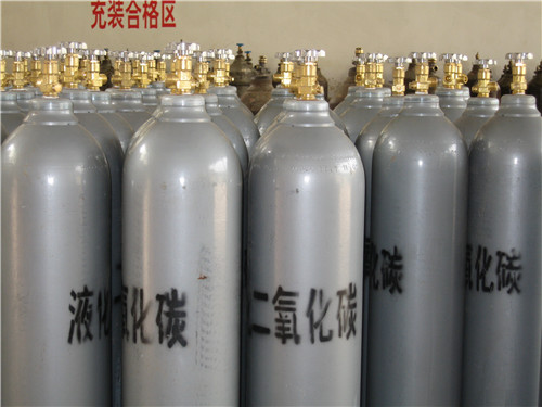 三明旭鑫氣體供應專業的二氧化碳-二氧化碳生產多少錢