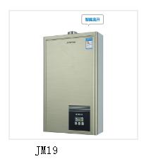 贵州热水器 广东质量可靠的燃气热水器生产厂家