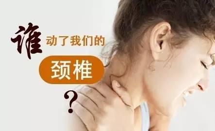 辽宁水准高的盘锦腰椎病治疗,腰椎病治疗