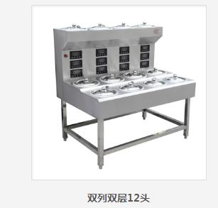 煲仔饭加盟厂家,质量好的煲仔饭机推荐给你